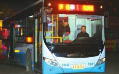 兰州1路公交车路线