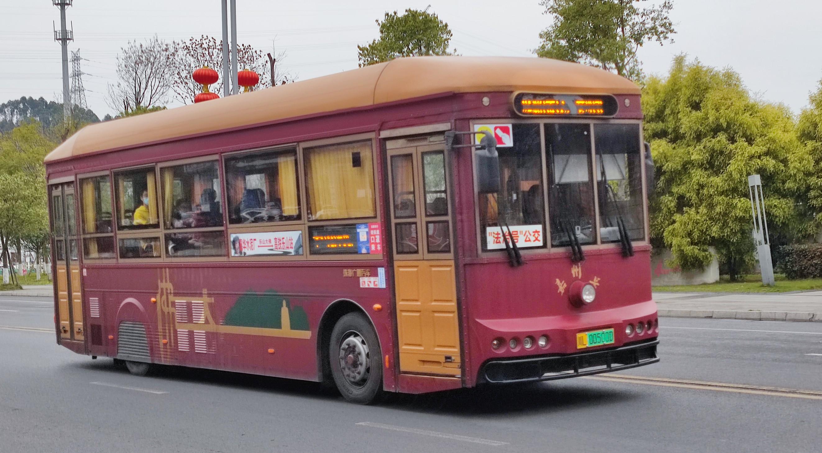 乐山K1路公交车路线