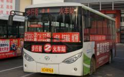 连云港东海2路公交车路线