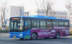 连云港7路支线公交车路线