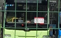 辽阳041路公交车路线