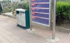临沂36路公交车路线