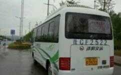 洛阳嵩县2路公交车路线