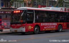 洛阳12路阳光水世界专线公交车路线