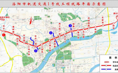 洛阳地铁1号线(在建)公交车路线