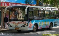 洛阳78路公交车路线