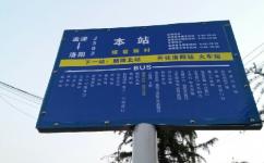 洛阳J302路公交车路线