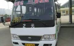洛阳967路公交车路线