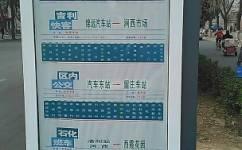 洛阳吉利区内公交公交车路线
