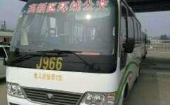 洛阳966路[高铁站-延秋](下午)公交车路线