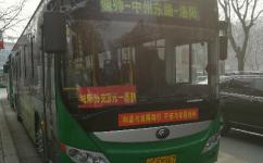 洛阳802路公交车路线