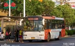 洛阳103路公交车路线