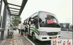 洛阳966路[高铁站-延秋](上午)公交车路线