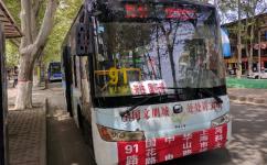 洛阳91/K91路公交车路线