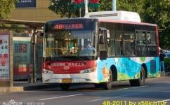 洛阳48/K48路公交车路线