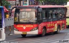 洛阳41/K41路公交车路线