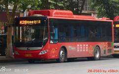 洛阳28/K28路公交车路线