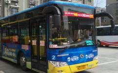 马鞍山2路(刘霞线路)公交车路线
