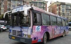马鞍山16路公交车路线