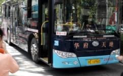 马鞍山28路公交车路线