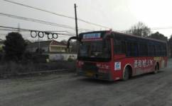 马鞍山133路公交车路线