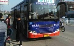 马鞍山113路公交车路线
