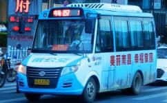 南昌257路公交车路线