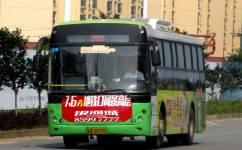 南昌226路公交车路线