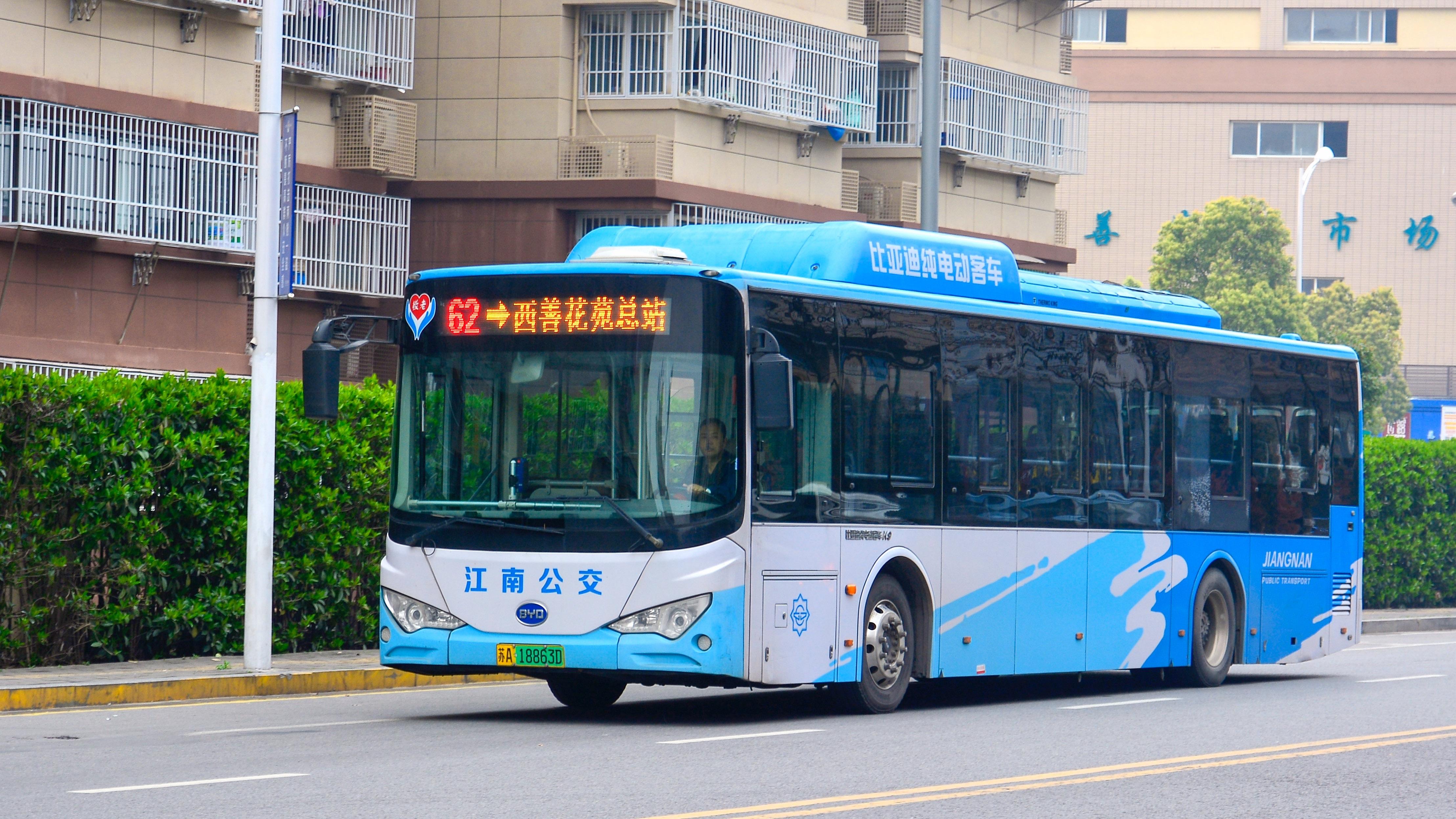 南京62路公交车路线