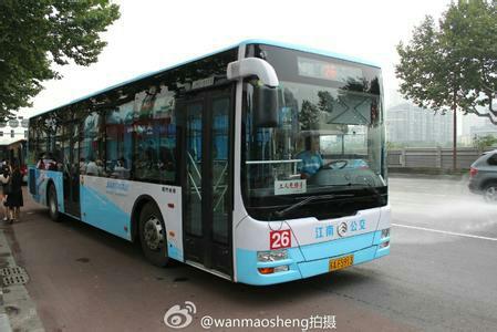南京26路公交车路线
