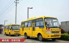 南京484路公交车路线
