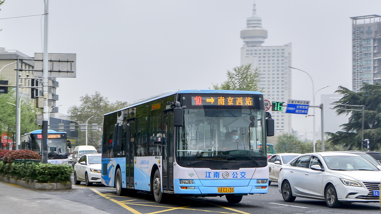 南京10路公交车路线