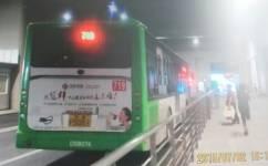 南京719路公交车路线