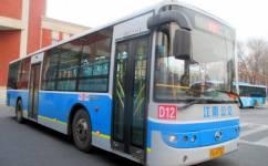 南京D12路公交车路线