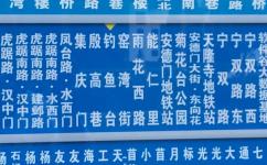 南京75路公交车路线