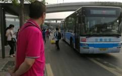 南京311路公交车路线