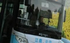 南京40路公交车路线