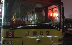 南京3路公交车路线