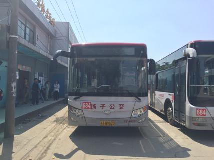 南京684路公交车路线