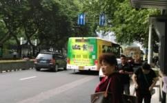 南京25路公交车路线