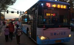 南京73路公交车路线
