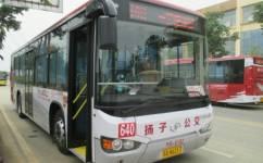 南京640路公交车路线