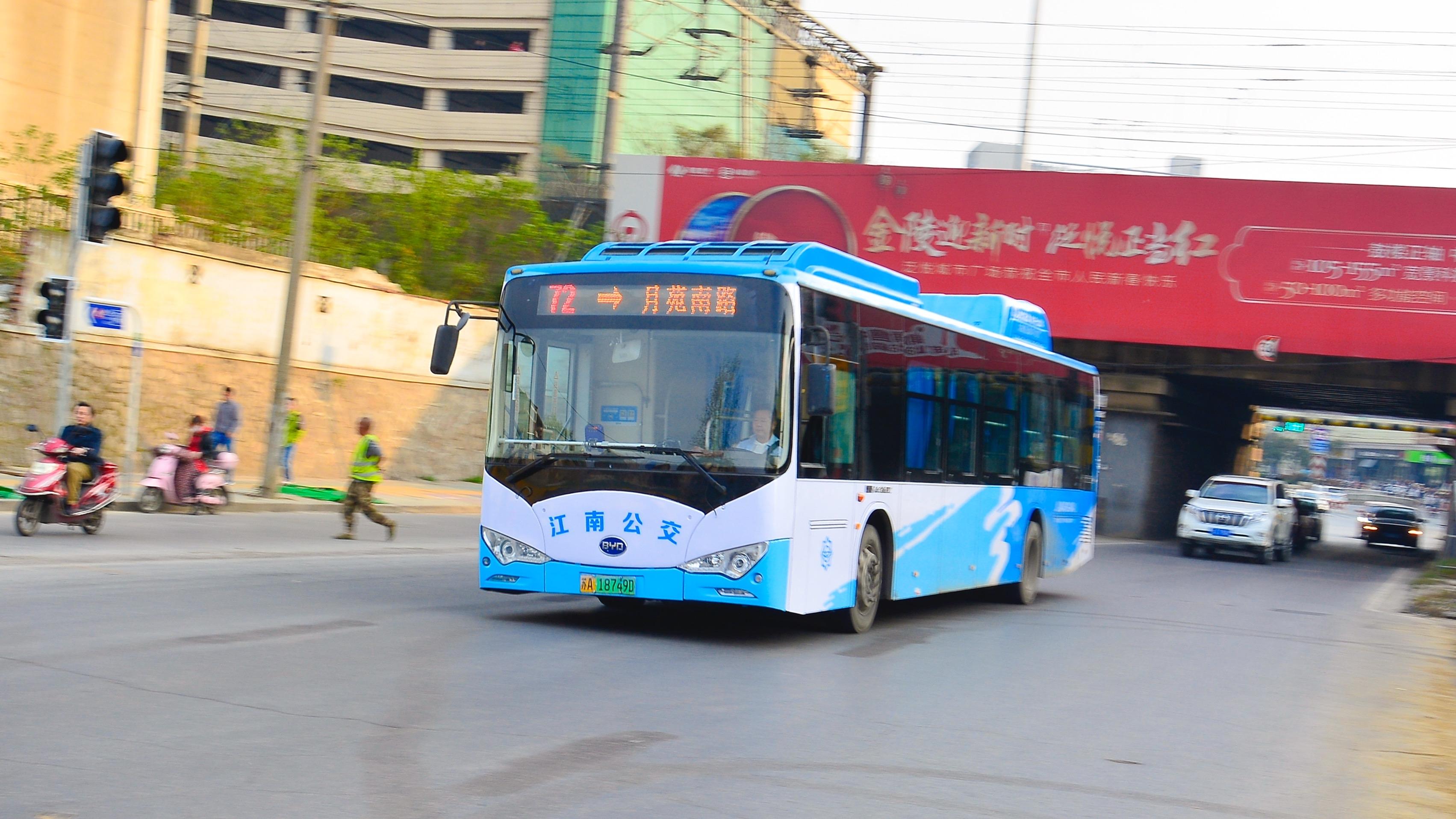 南京72路公交车路线