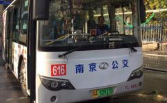南京616路公交车路线