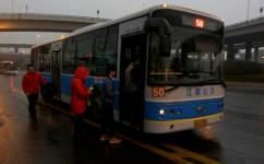 南京50路公交车路线