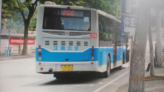 南京206路公交车路线