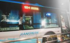 南京190路公交车路线