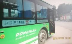 南京823路公交车路线
