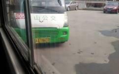 南京805路公交车路线