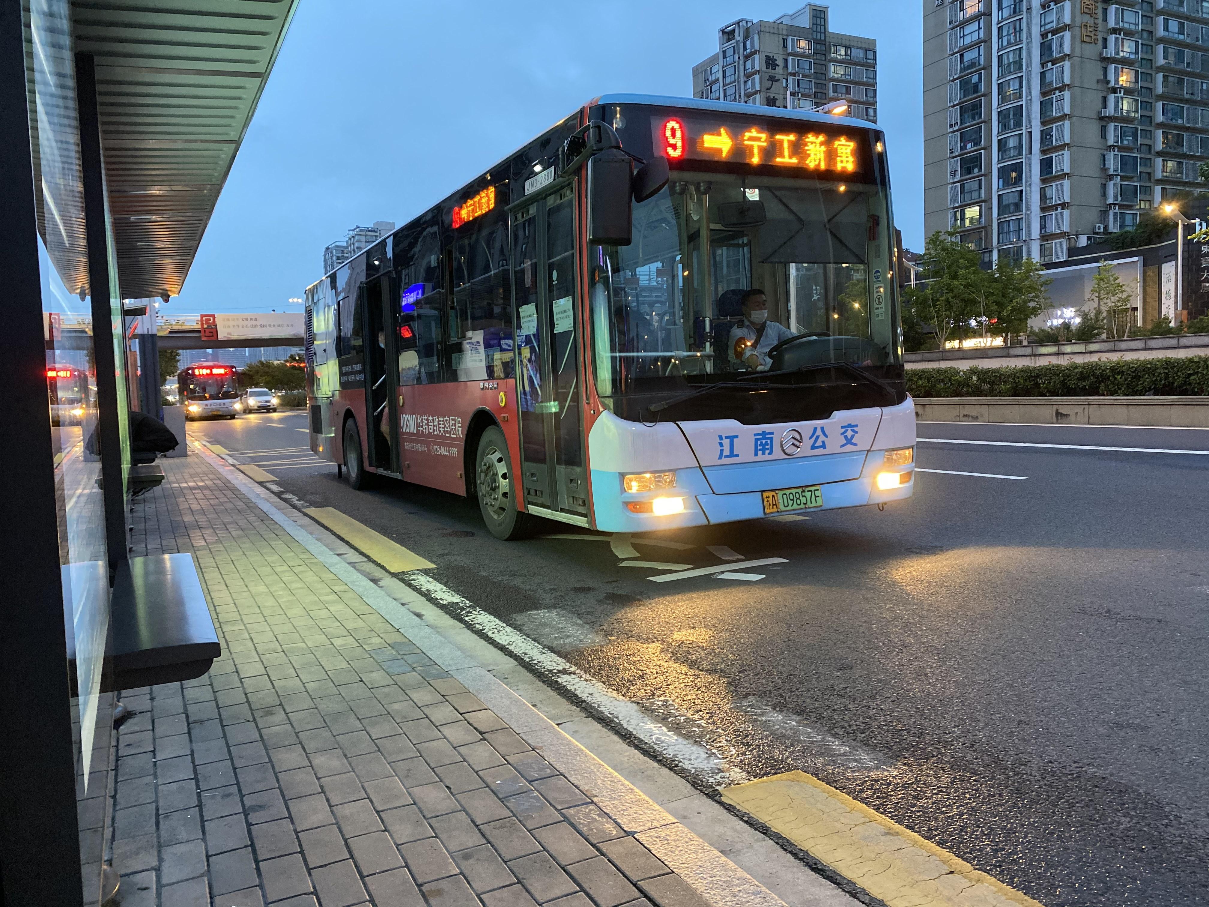 南京9路公交车路线